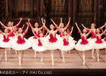 谷内クラシックバレエスクール